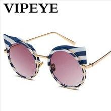 Cat Eye Sunglasses Mujeres Diseñador de la Marca de Cebra Blanco y negro rayas Vintage Gafas de Sol Para Las Mujeres 2017 Gafas de Sol Mujer