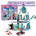 Castillo de Hielo Espumoso de Elsa Anna Olaf 297 unids Establece Los Modelos de Figuras Building Blocks Figuras Juguetes de regalo de Navidad