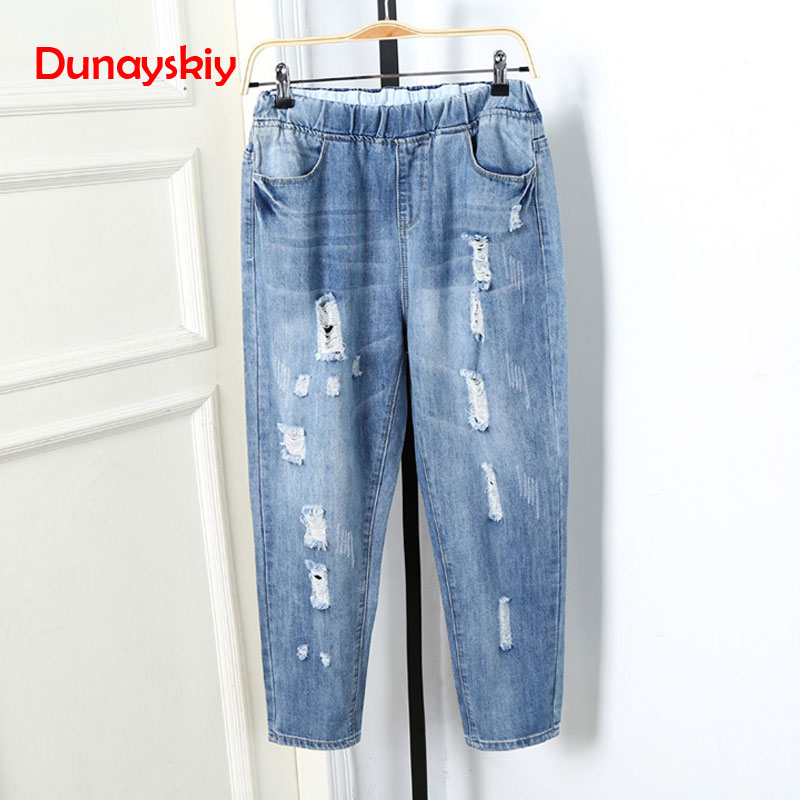 Plus Size 5XL Harem Pants For Women Boyfriend Loose Jeans Denim Pants Casual Vintage Ladies Elastic Waist Denim Jeans Femme