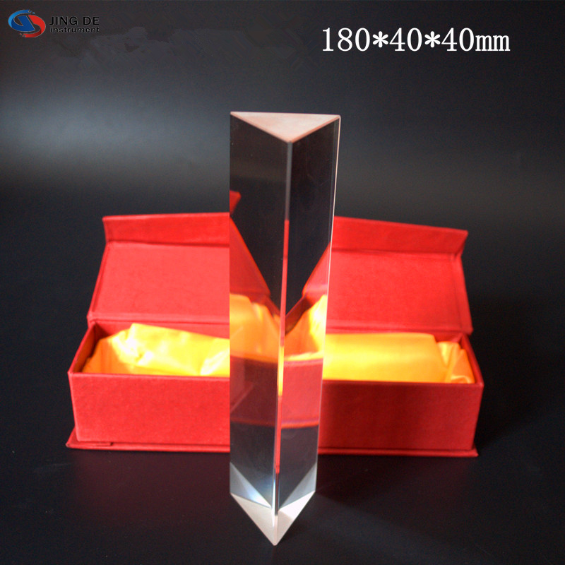 AIBOULLY Prism large 180 * 40 * 40 optical glass dichroic prism rainbow refraction principle experiment science experiment lhll physics education prism precision optical glass 4 inches