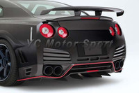 Car Accessories FRP Fiber Glass VS Hyper Narrow Style Trunk Spoiler Fit For 2008-2015 R35 GTR Rear Wing with Base 1520mm