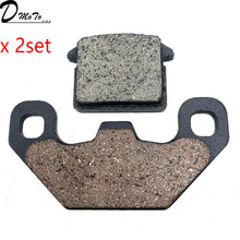 цена на REAR FRONT BRAKE PADS 50cc - 250cc ATV Quad Go Kart most chinese Dirt Pit Bike scooter