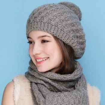 2018 Women Hat Scarf Sets Autumn Winter New Knitted Hats Fashion Elegant Casual Warm Beret Style Female Beanies Free Shipping