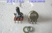 [BELLA] Imported Japanese ALPS 053R-20KB single joint 16 volume potentiometer handle length 15MM hole wiring feet  –40PCS/LOT