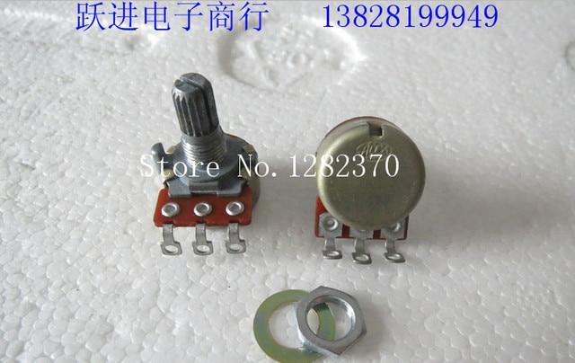 Fine Bella Imported Japanese Alps 053R 20Kb Single Joint 16 Volume Wiring Database Hyediarchgelartorg