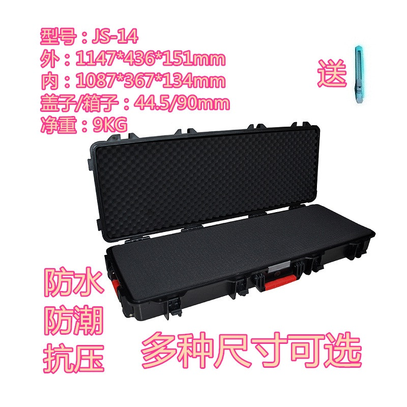 Tool case gun suitcase box Long toolkit Equipment box shockproof Equipment protection Carrying case waterproof with pre-cut foam box aluminium tool case 43 35 17cm magic props file storage hard carrying box hand gun case locking pistol with foam
