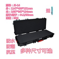 Tool case gun suitcase box Long toolkit Equipment box shockproof Equipment protection Carrying case waterproof with pre cut foam