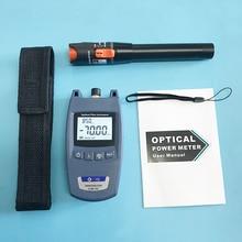 2で1 ftth光King 70S光パワーメータ 70に + 10dBmと10mw視覚障害ロケータ光ファイバテストペン