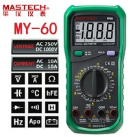 MASTECH MY60 Digital Multimeter DMM AC/DC Voltmeter Ammeter Ohmmeter Tester w/hFE Test Multimetro Ammeter Multitester