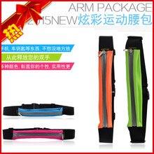 Factory outlet men and women outdoor sports multi functional reflective zipper pocket waterproof universal belt