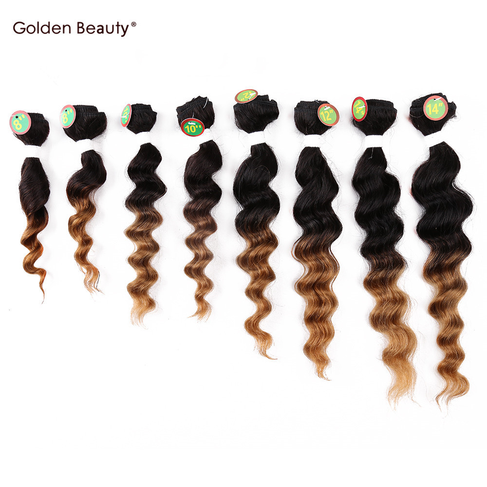 8-14inch Loose Wave Synthetic Hair Weave Ombre Hair Extensions Sew in Hair 8pcs/pack Golden Beauty (one pack full one head)