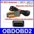 Новые 3 в 1 MVCI диагностический интерфейс для тис / HDS / Volvo кости / LEXUS автоматический перепрограммирование м-vci сканер M-VCI2 авто автоинструмент