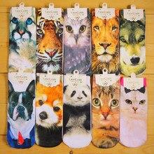 1 Pair Boys Girls 3D Print Animal Tiger Lion Men Women Socks Casual Cartoon Socks Unisex Low Cut Ankle Socks 14 Pattern