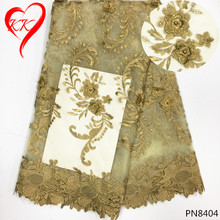 Beautifical nigerian lace fabrics for wedding 2017 gold french lace fabric latest high quality tulle lace for dress making PN84