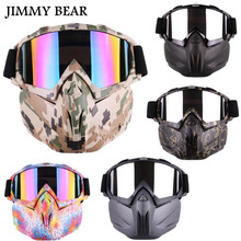 Subcluster  1 Pcs Tactical Mask Googles Set Removable Half Face Mask for Airsoft Paintball Shooting Motorcycle Ner CS цена