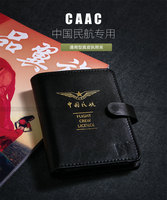 New China Avation Airline Flight Crew License Holder With Hasp Genuine Leather Folder Case Bag Best