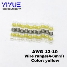 цена на 10pcs SST-S41 AWG12-10 Seal Heat Shrink Butt Wire Connectors Terminals 4-6mm Yellow Solder Sleeve Waterproof