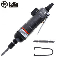TORO TR-5H 1/4 Inch Pneumatic Screwdriver with Straight Handle and Self-Locking Chuck for Home/Office /Factory