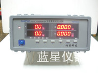 Fast arrival PM9840 Bench TRMS Voltage Current Frequency    Power Meter Test Alarm PM9840 electric parameter tester  40A|electrical parameter tester|parameter tester|power meter -