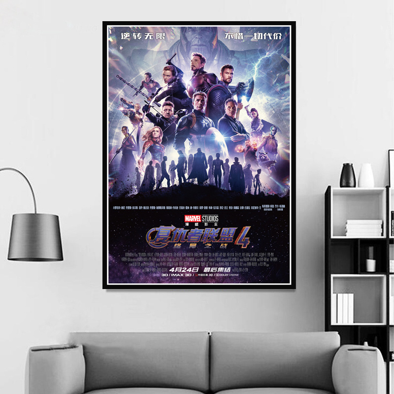 "Avengers End Game Poster Chinese Captain America Movie Print 11x17/"" 14x21/"" 18x24"