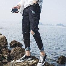 Мода Лето Мужские Джинсы Мужской Черный Синий Лодыжки Длина Брюки корейский Дизайн Мальчики Джинсы Карандаш Стиль Человек Узкие Джинсы Мужчин брюки