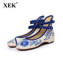 Китайский Стиль Классический Старый Пекин Женская Обувь Мэри Джейн Квартиры Повседневная Вышитые Обувь Женщина Холст Обувь
