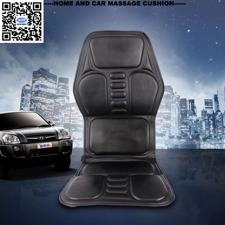 HFR-858-1F HealthForever Brand DC12V Adaptor Car Plug PU Leather Vibrating Heat Function Home & Car Massage Cushion Pad