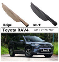 For Toyota RAV4 2019 2020 2021 Rear Trunk Cargo Cover Security Shield Covers Black Beige High Qualit Auto Accessories