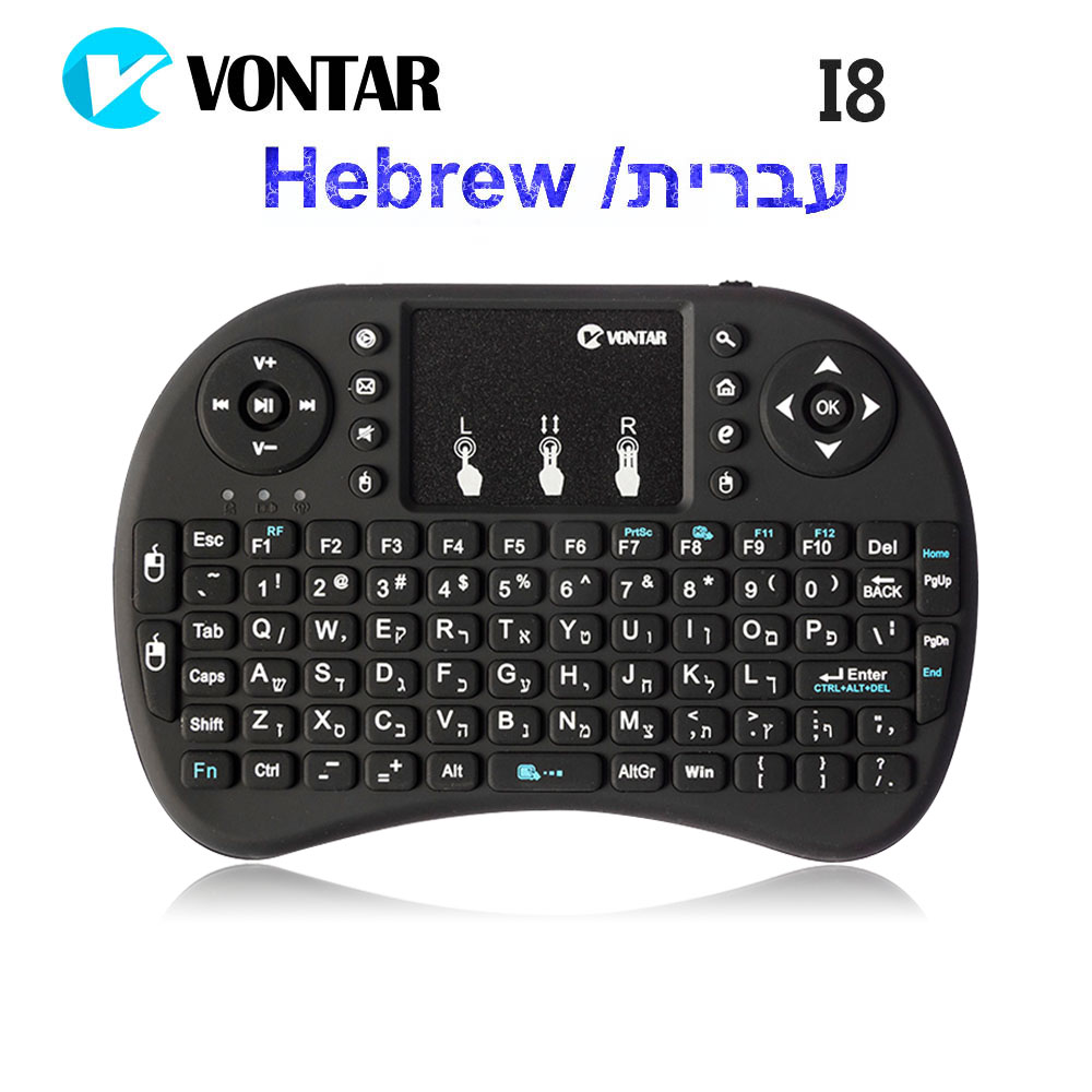 VONTAR Israel i8 Hebraico Idioma Inglês Mini Teclado 2.4g Sem Fio Mini Teclado Mouse Touchpad Combo Para Tv box mini pc ps3