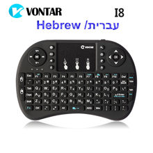 Teclado vontar israel hebrew sem fio, mini teclado para tv box e mini teclado 2.4g i8 pc ps3, pc(China)
