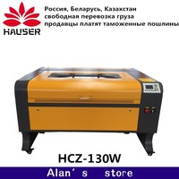 A HCZ 9060 Ruida co2 laser gravadora 130 w 6090 laser máquina de gravura 220 v/110 v máquina de corte a laser diy máquina cnc do laser