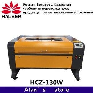 HCZ 9060 co2 лазерный гравер Ruida 130 Вт 6090 Лазерная гравировальная машина 220 В/110 В лазерный резак машина diy Лазерный станок с ЧПУ
