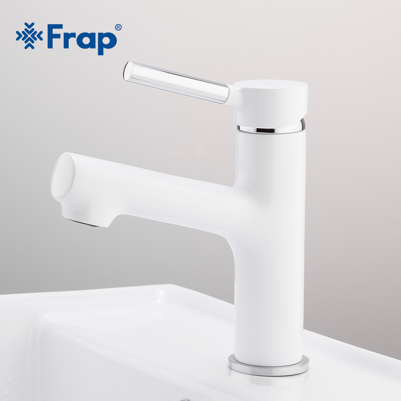 FRAP Innovative Basin Faucet White Spray Paint Bathroom Mixer Single Handle Basin Faucet Home Bath Cold
