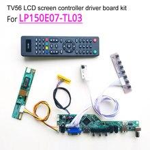 For LP150E07-TL03 laptop LCD panel 30pin LVDS 60Hz CCFL 15″ 1-lamp 1400*1050 HDMI/VGA/AV/USB/RF TV56 controller driver board kit