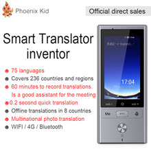 75 Languages Real Time two way portable translation Smart offline Voice Translator WIFI+4G Multilingual Translator for Travel