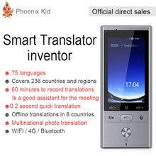 75 diller Gerçek Zamanlı iki yönlü taşınabilir çeviri Akıllı çevrimdışı Ses Çevirmen WIFI + 4G Dilli Çevirmen için seyahat