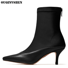 OUQINVSHEN Pointed Toe Thin Heels Women's Boots Casual Fashion Women Ankle Boots High Heels 2017 New Zipper Patchwork Boots
