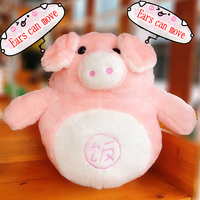 Cute Soft Stuffed Animal Plush Toy Pig Pillow Ears Can Move Kawaii Things Luky dolls Chinese Pig Year Birthday Gift for Children
