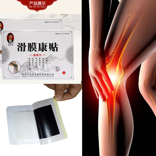12 pcs 중국 의학 synovial 패치 무릎 유체 hydrostatic meniscus 무릎 관절 synovial 석고 패치의 고통을 완화
