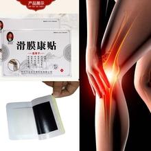 Patch de médecine chinoise pour soulager les douleurs des genoux, 12 pièces, patchs en plâtre pour liquide, ménisque hydrostatique, articulations