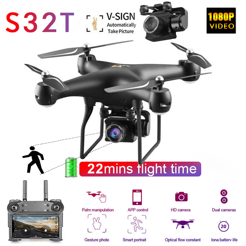 New Quadcopter Camera Drone with 1080P HD ESC Rotatable Camera WIFI FPV Long Battery Life HD Aerial Photography Aircraft Dron