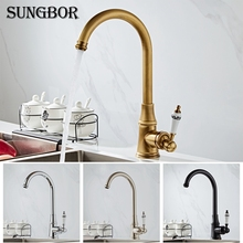 Kitchen Faucets Deck Mounted Antique Brass Kitchen Faucet 360 Degree Swivel Bathroom Basin Sink Mixer Tap Crane Torneira Cozinha все цены