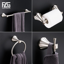 FLG Bathroom Hardware Sets Nickel Brushed Zinc-alloy 4PC/Set Bath Hook Towel holder Paper Holder Accessories Set