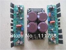 Assembled L150W FET Power Amplifier Board + Power Supply Board (2+1)