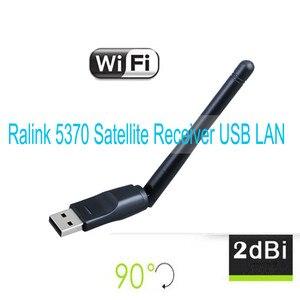 Image 3 - 150 150mbps の Usb ralink 社 5370 2dbi 外部無線 Lan ワイヤレスアダプタネットワーク Lan カード携帯受信機