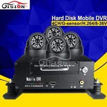 4CH Full D1 Vehicle Car Dvr Free Shipping 4Pcs 420TVL CCD Sony Night Vsion Camera +H.264 Motion Detection I/O G-senor Truck Dvr