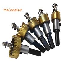 5Pcs Hole Saw Set Metal Hole Opener Drill Power Tool Accessories Titanium Plating HSS Opening Diameter 16/18.5/20/25/30 mm