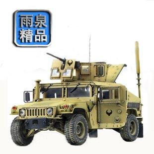 Assembled Military Vehicle Model 13415 1/35 M1151  Jeep Model Kit