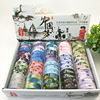 2017 New 1x Washi Tape Set 60Rolls 17Patterns Painting Flower Trees Masking Tape Colorful Scrapbooking Tools