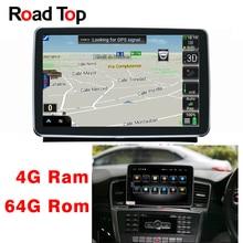 8,4 «Android Дисплей автомобиль радио мультимедиа монитор gps навигации головное устройство для Mercedes Benz ML350 ML400 ML550 ML250 ML350 ML63